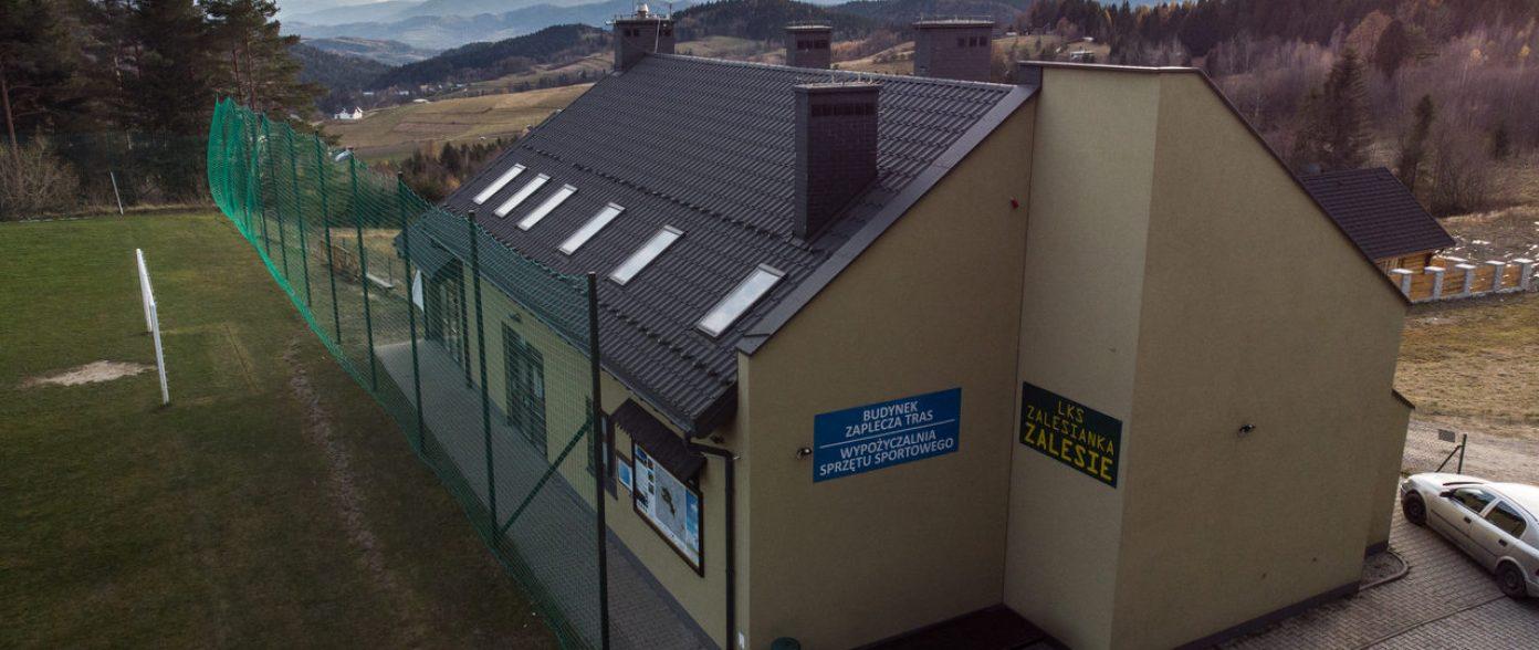 Centrum Obsługi Ruchu Turystycznego w Zalesiu - wypożyczalnia rowerów i nart biegowych